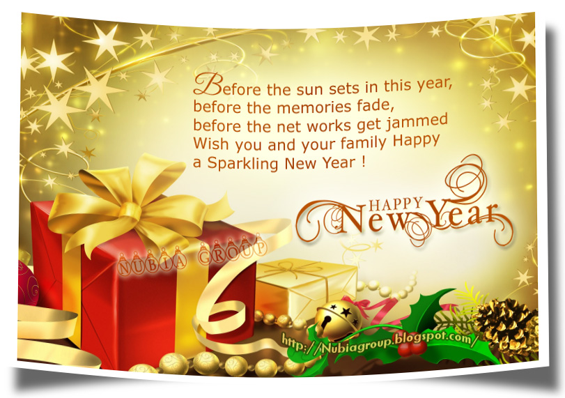 Nubiagroup inspiration lovely new year greetings serie 7 in other yahoo groups google groups or any kind of groups or forums the nubiagroup morning cards are for personal use only thanks to respect our rules m4hsunfo