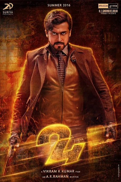 Poster Of 24 (2016) 720p Tamil HDRip Full Movie Download