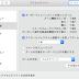 【備忘録】Macで画面を拡大するショートカット