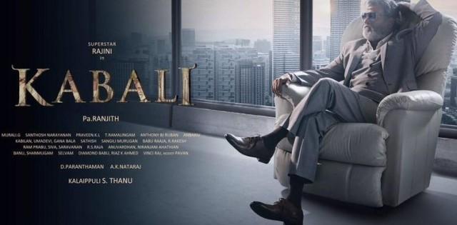 New Hindi Movei 2018 2019 Bolliwood: Prakash Raj Upcoming Movies List 2016, 2017, 2018
