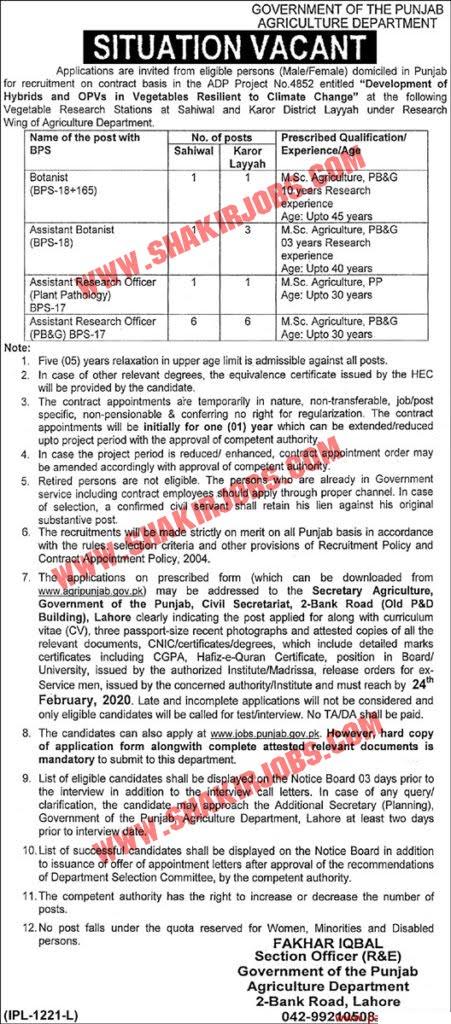 Agriculture Department Lahore Punjab 2020