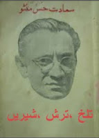 Talakh Tursh Shireen by Saadat Hasan Manto