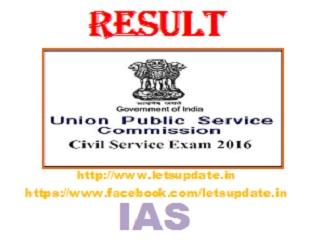 Result-IAS-Letsupdate