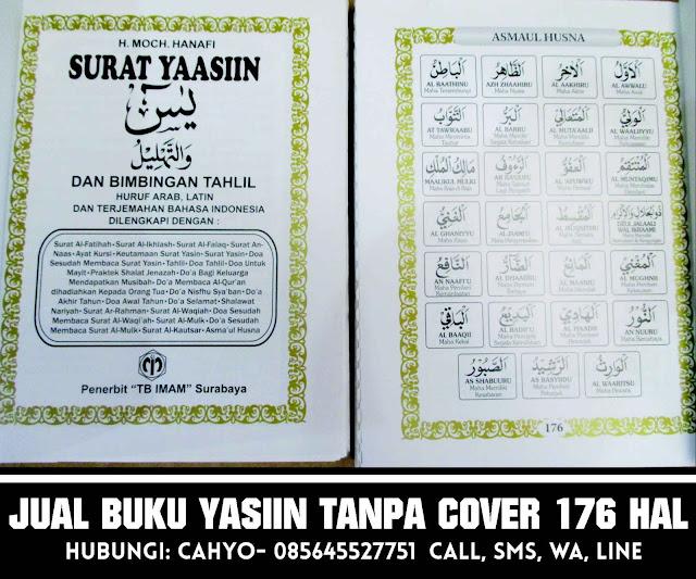 Buku Yasin Tanpa Cover 176 Halaman Art Paper Melayani