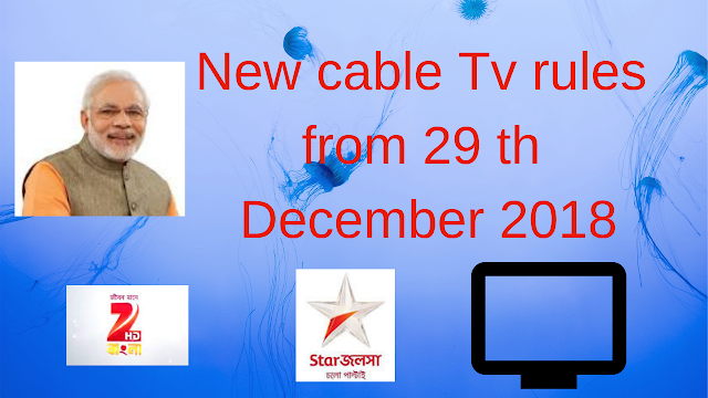 New Cable TV Rules from 29 th December 2018 -Tech Teacher Debashree