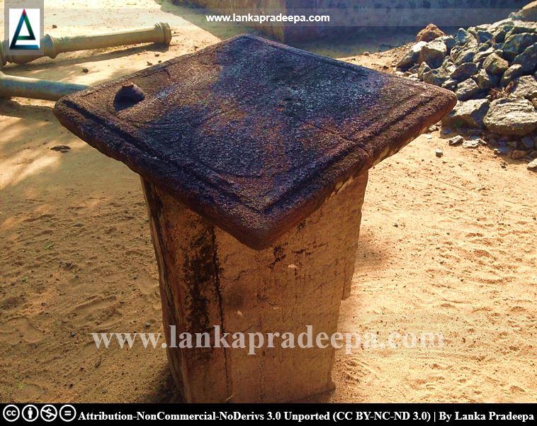 A Siri Pathula, Kirivehera Lahugala