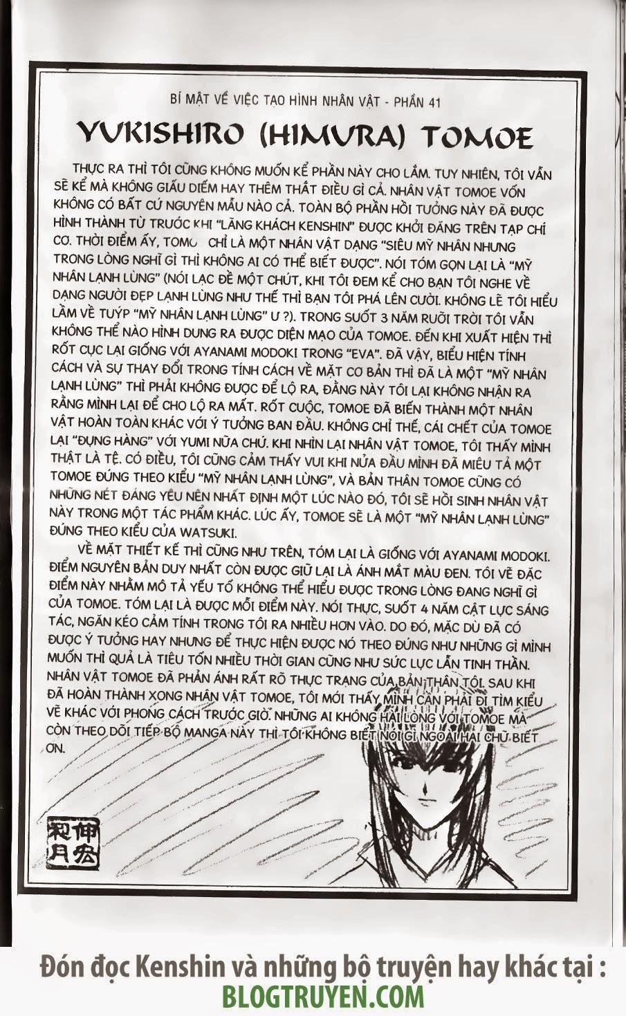 Rurouni Kenshin chap 179 trang 21