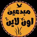 شاهد جنازه محمد حسني مبارك من مسجد المشير طنطاوي