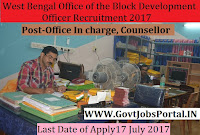 West Bengal Office of the Block Development Officer Recruitment – Office In charge, Counsellor