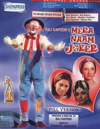 Poster Of Mera Naam Joker 1970 Hindi 999MB BluRay 720p ESubs HEVC Watch Online Free Download downloadhub.in