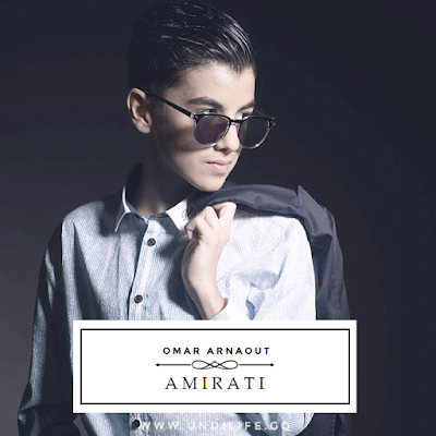 Omar Arnaout Amirati lyric