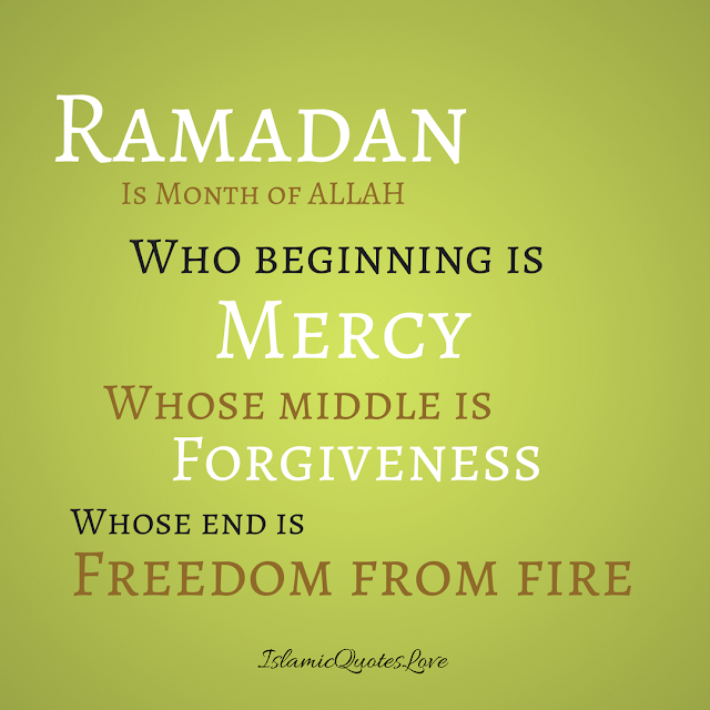 Each ashraa of Ramadan is as beautiful as the whole month
