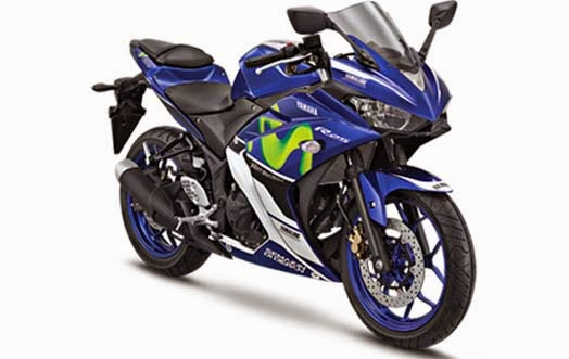 Yamaha R25 Movie Star MotoGP