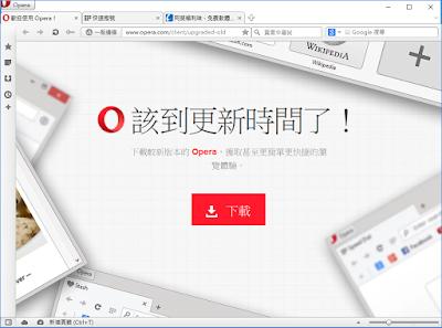 Opera@USB