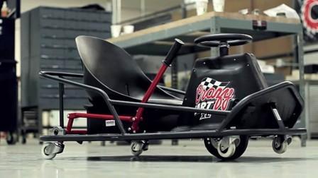 Crazy Cart Xl Car