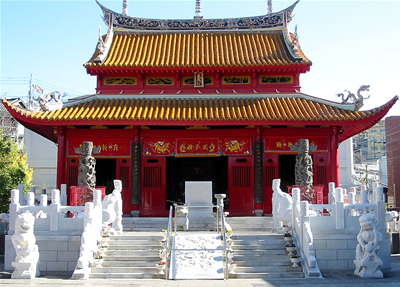 Neo-Confucianism in Japan