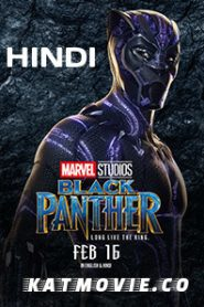 black panther full movie online free download
