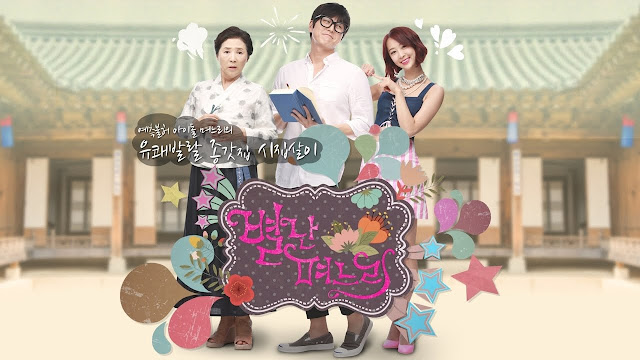 Download Drama Korea The Virtual Bride Batch Subtitle Indonesia