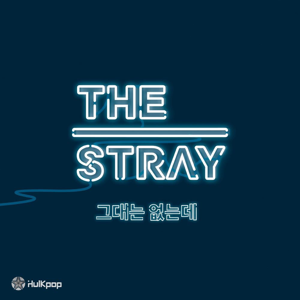 [Single] The Stray – 그대는 없는데