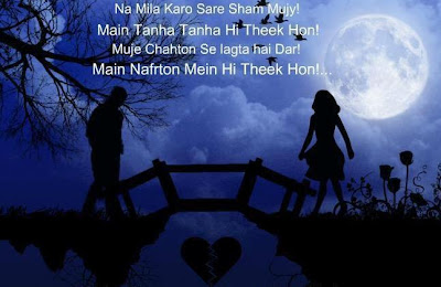 Sad Poetry in Urdu SMS in Urdu Pics by Wasi Shah Wallpapers
