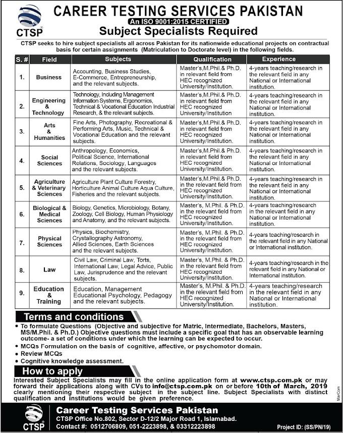 Career Testing Services Pakistan (CTSP) Jobs