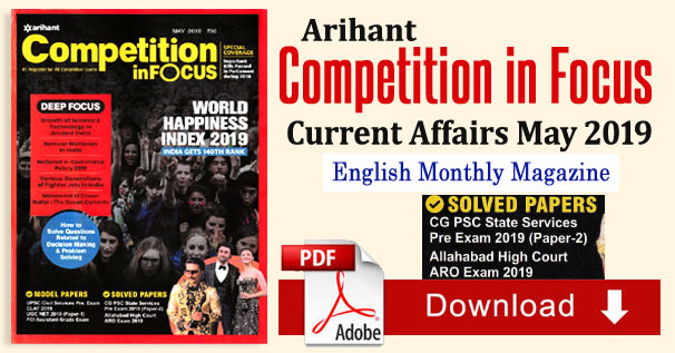 Arihant Competition in Focus May 2019 Magazine PDF Free Download