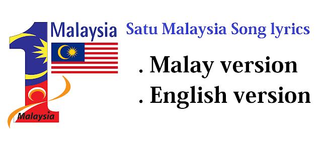 Satu Malaysia Song lyrics + English translation || One Malaysia