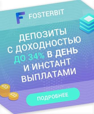Баннер-виджет fosterbit
