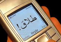 Hukum Talak Melalui Surat Menurut Pendapat Ibn Hazm