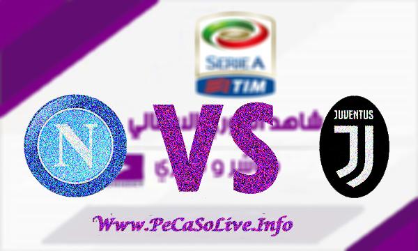 مشاهدة مباراة يوفنتوس ونابولي بث مباشر 31-8-2019 Juventus vs Napoli Live