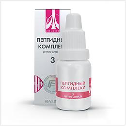 Жидкие пептиды для иммунной системы