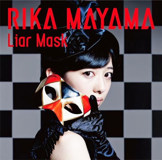 Rika Mayama - Liar Mask   Akame ga Kill Opening 2 Theme Song