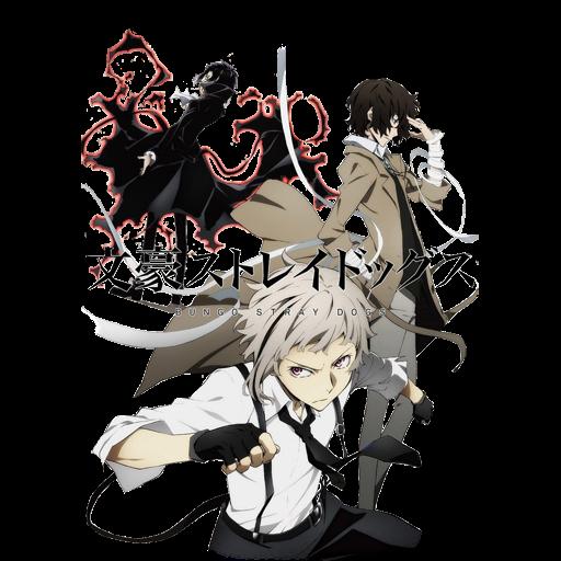 Render Nakajima Atsushi + logo