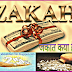Zakat Ke Masaile In Hindi Urdu | Zakat Kaise Ada Kare All Abou Of Islamic Charity