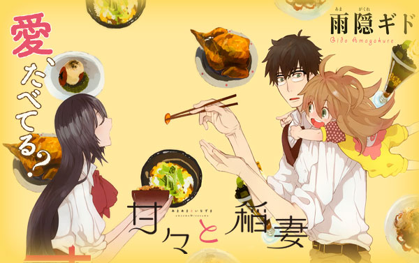 Amaama to Inazuma Episode 1 – 12 Subtitle Indonesia