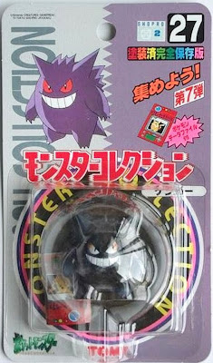 Gengar Pokemon figure Tomy Monster Collection series
