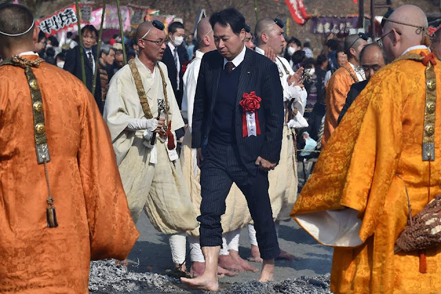 Fire-walking festival in Japan