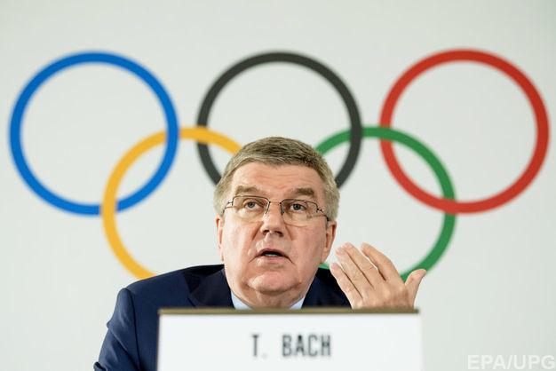Україна зняла заборону на виступ своїх спортсменів в Росії - голова МОК