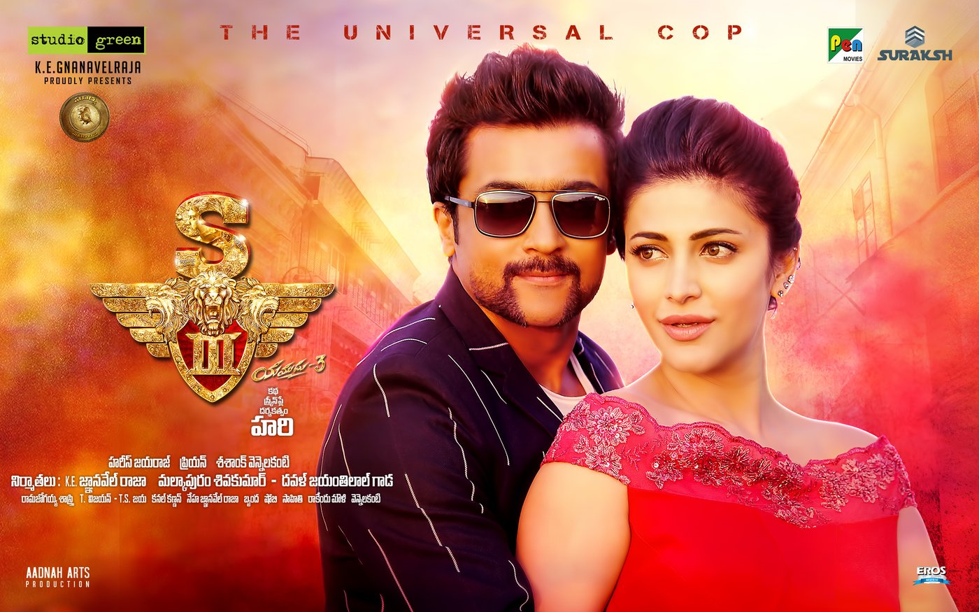 Singam 3 Telugu wallpapers-HQ-Photo-6
