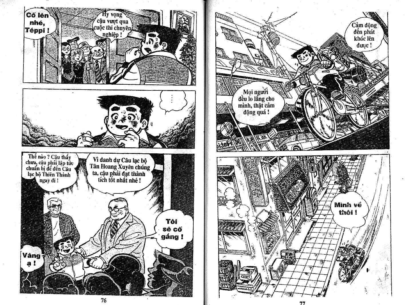Ashita Tenki ni Naare chapter 21 trang 37