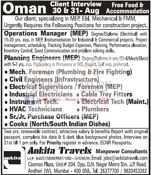 Urgently Required for Construction Project (MEP) in Oman – Free food