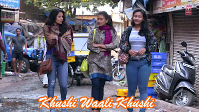 Khushi Waali Khushi Lyrics - Palak Muchhal | Latest Bollywood Songs 2017