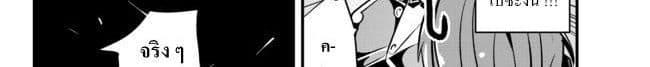 อ่านการ์ตูน Ima Made Ichido mo Onna Atsukaisareta koto ga nai Onna Kishi wo Onna Atsukai suru ตอนที่ 9 หน้าที่ 62