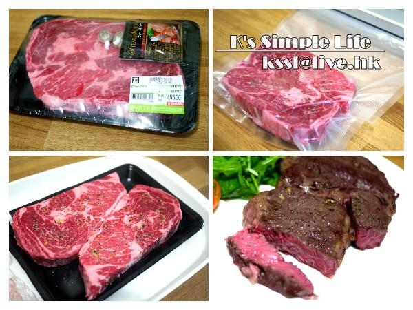 K's Simple Life ☆ K的簡單生活 ☆: 煮食DIY 慢煮美國頂級肉眼扒