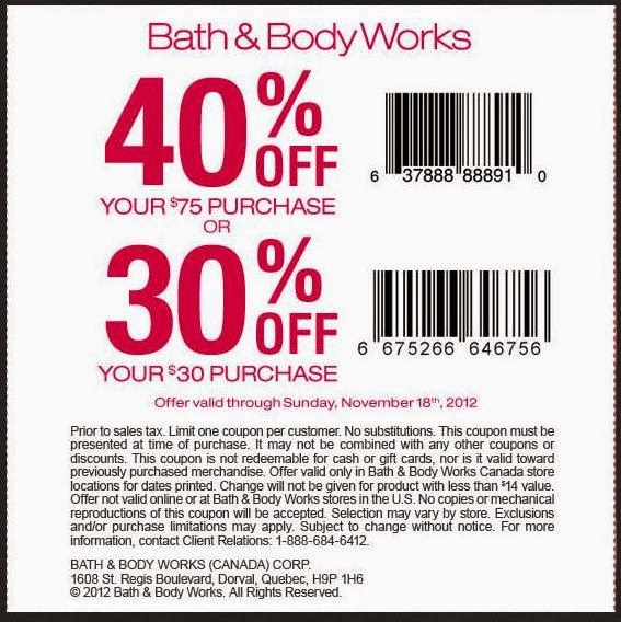 Bed bath and beyond text coupons
