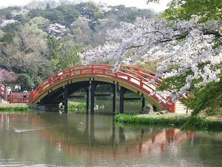 称名寺反橋