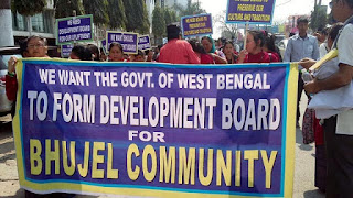 Bhujels & Newars development boards