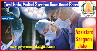 TNMRB Recruitment 2018 latest 1884 Assistant Surgeon Posts - Apply Online