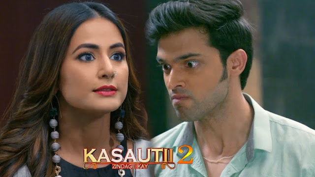 Big Twist : Anurag Prerna united against evil Komolika to face real karma in Kasauti Zindagi Kay
