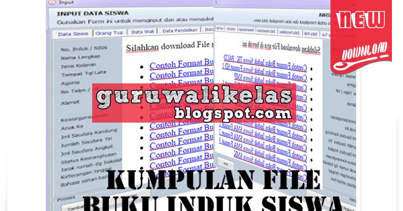 Buku Induk Siswa Microsft Excel Tk Paud Sd Mi Smp Mts Sma Ma New Update 2016 2017